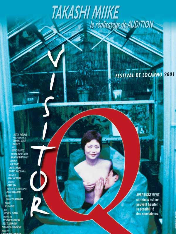 visitor-q-film-3113